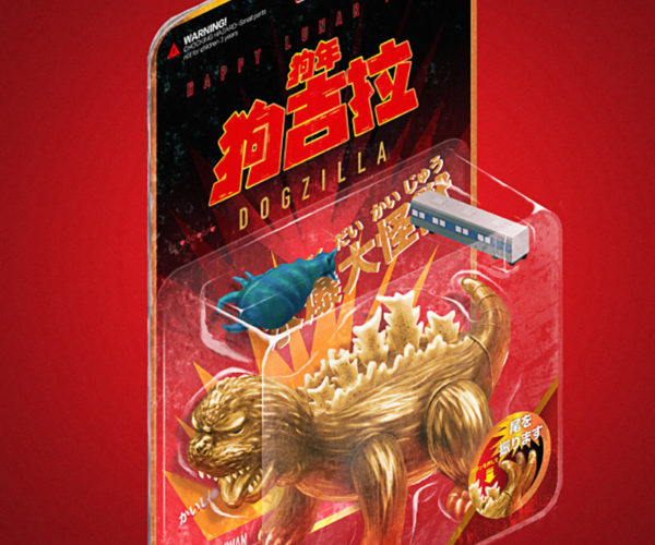 Dogzilla Figure Celebrates Lunar Year of the Dog