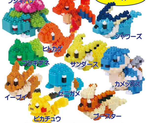 Pokémon Nanoblocks: I Choose You, Blockasaur!