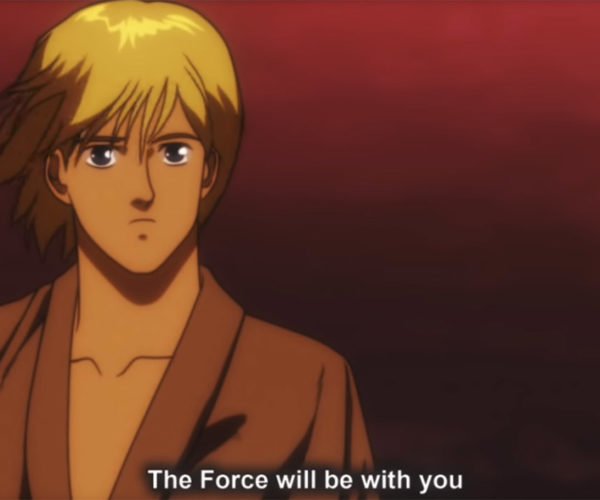 An Anime Trailer for Star Wars: A New Hope