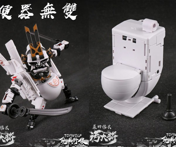 This Action Figure Transforms from Samurai Warrior to a Toilet and Back