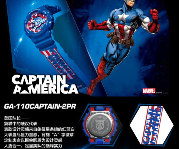 Casio G-SHOCK Avengers Watch Collection: Time Assemble!