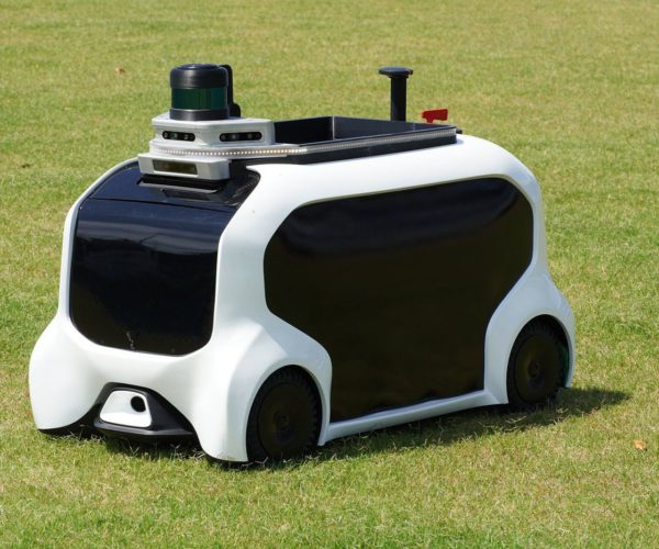 Toyota Field Support Robot to Fetch Objects at Tokyo Olympics