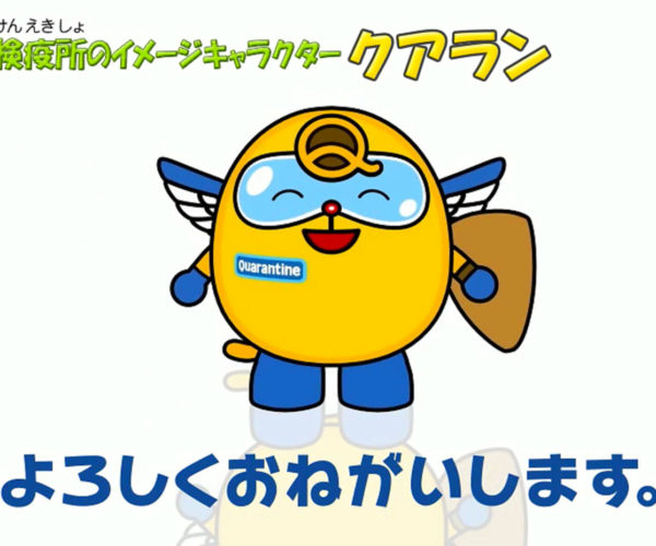 Japan Has a Coronavirus Quarantine Mascot, and He's as Adorable as You'd Think