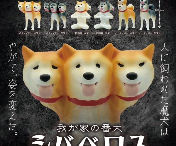 Three-headed Shiba Inu Figures: Kerberos Doge