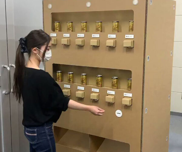 You Could Empty This Cardboard Vending Machine with a Box Cutter