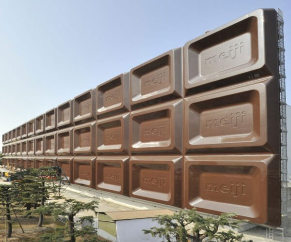 This Giant Chocolate Bar Is the Sign for a Japanese Chocolate Factory