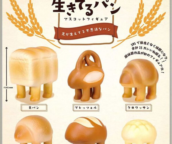 If Animals Were Made from Bread