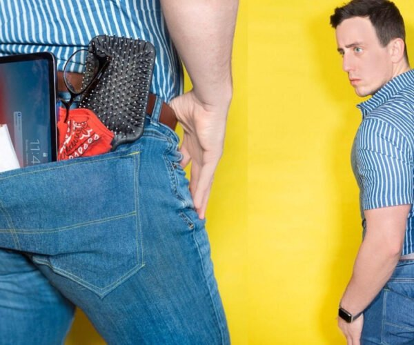 Jeans with One Giant Pocket in the Rear